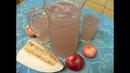 ОСЕННИЙ КОМПОТ. Аромат осенних фруктов и ягод.