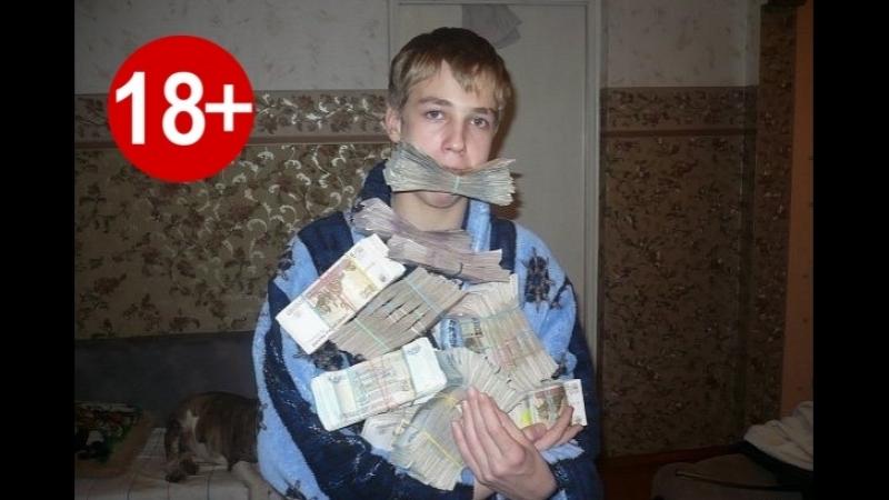 Добыча денег в сети (вся инфа у меня на стене)