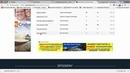 Как импортировать базу подписчиков на Spoonpay новая версия