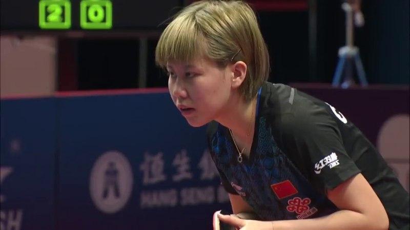 2018 Hong Kong Open Highlights | Wang Manyu vs Chen Xingtong (Final)