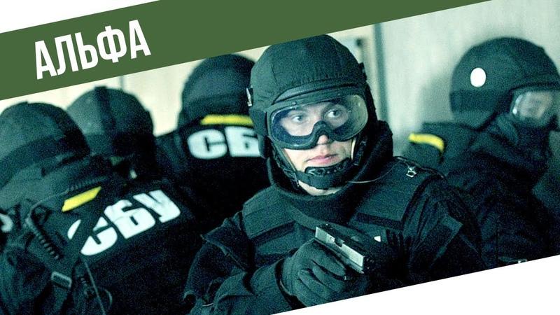 Центр специальных операций СБУ