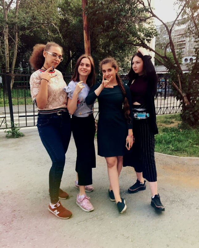 Алина Спасибо | Екатеринбург
