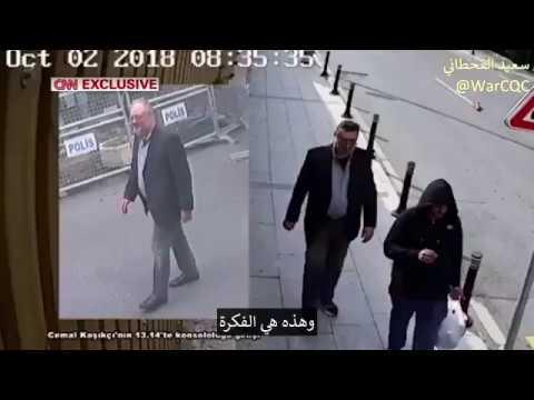 قناة CNN المجرم مصطفى المدنيالشبيه للشهيد ج1605