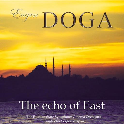 Евгений Дога альбом The Echo of East