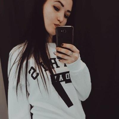 Александра Расихина
