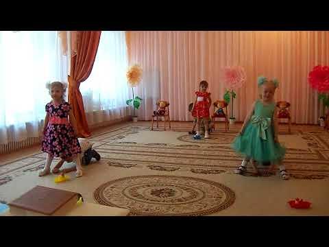 МБДОУ №32 Зеленодольск РТ Младшая группа танец малышей к выпускному балу