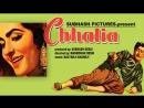 Dum Diga Diga DJ Shivam Remix Chhalia 1960