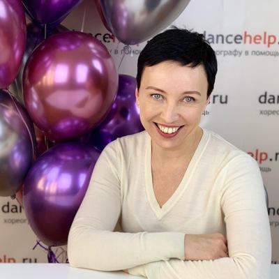 Елена Панасенко