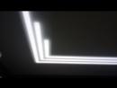 Потолки со скрытой подсветкой наш конек