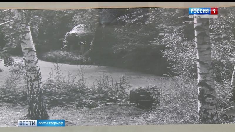 В Ботаническом саду Тверского госуниверситета восстановят ротонду