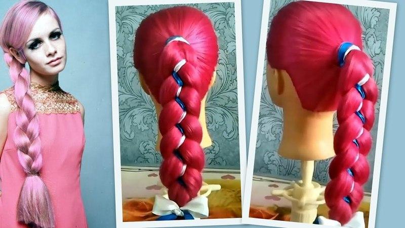 Легкая прическа коса / плетение с лентами 😘
