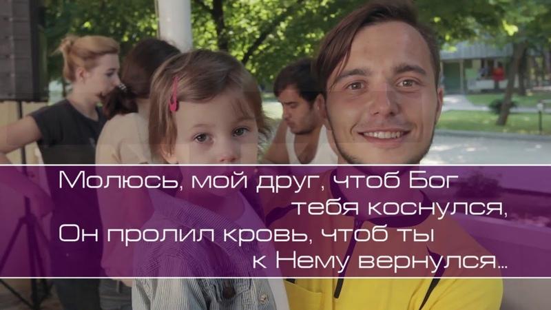 Игорь Игнатов Позволь