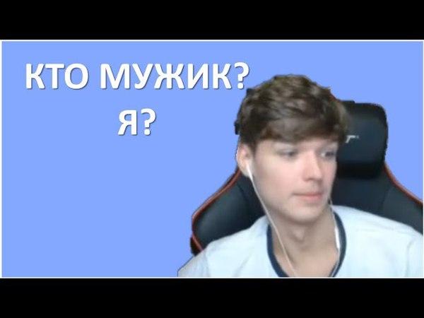 ЛОЛОЛОШКА СТАЛ МУЖИКОМ! - MOMENTS 21