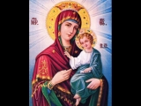 Пресвятая Богородица, моли Бога о нас...