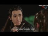 Shen Wei Zhao Yunlan - whats a soulmate русские субтитры