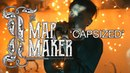 I The Mapmaker Capsized Official Music video