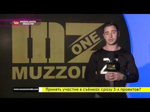 Дневники медиа центра MUZZONE, 12 выпуск (ФИНАЛ группа №1) (03 04 2018)