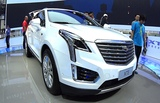 Full size luxury SUV Cadillac XT5 2016, 2017 hits the car market