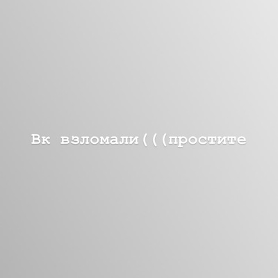 Ilya Prilipko
