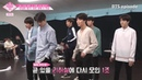 [FMV]프로듀스101 BTSver 평가무대(콘셉트 평가장면)/ 전정국 생일 기념영상