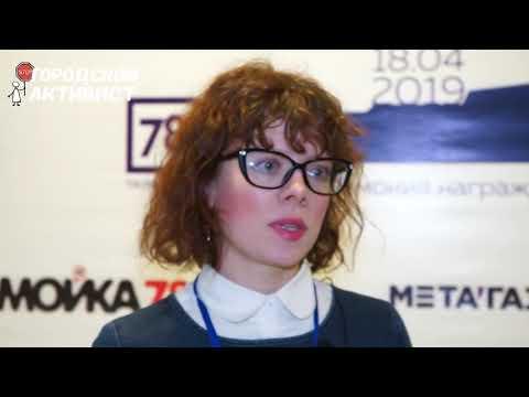 Победитель в номинации экология Маруся Савина о Чистой Вуоксе