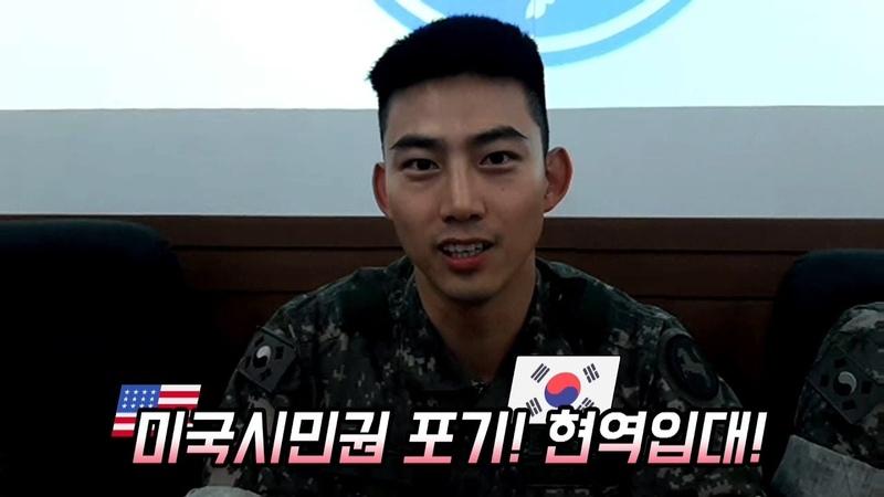 [Видео] 180830 Тэкён @ Republic of Korea Army live broadcast Army Soup (육개장)