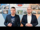 Видео приглашение на разборы по Соцсетям, Самара 10 апреля