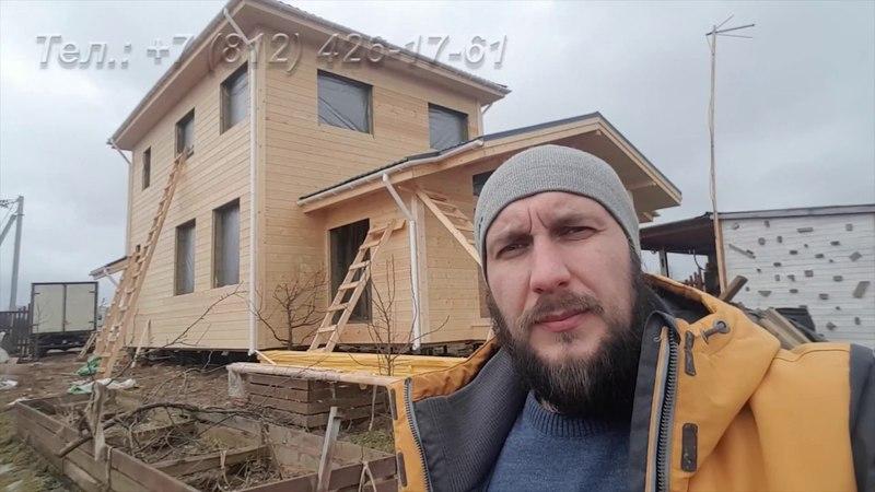 Имитация бруса 21х200 сорт АБ на каркасном доме в Малой Ижоре