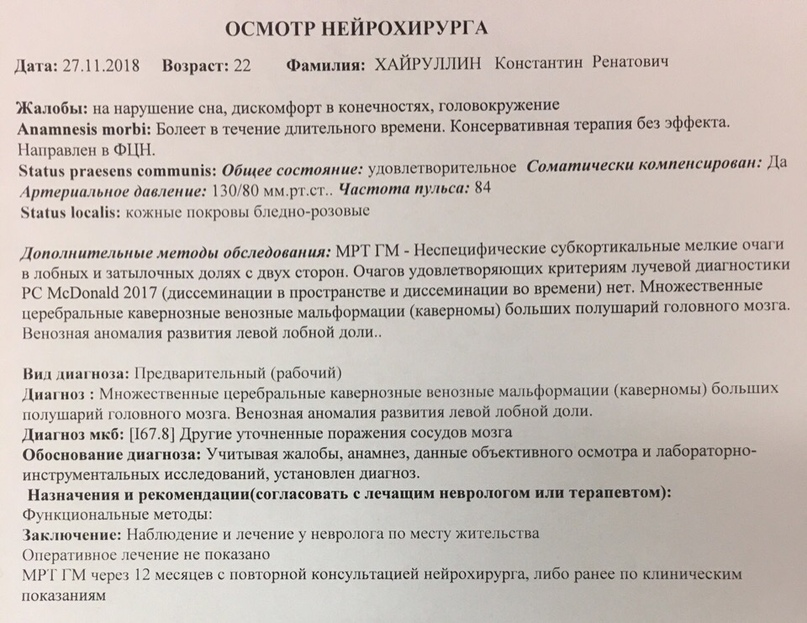 Константин Прекрашев | Тюмень