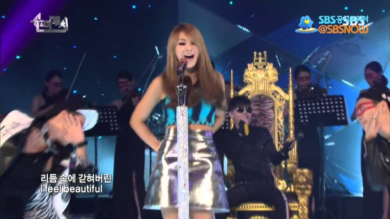SBS [슈퍼매치] - 확돈(이승환,CL)의 '디스코'
