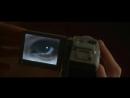 кусок из фильма