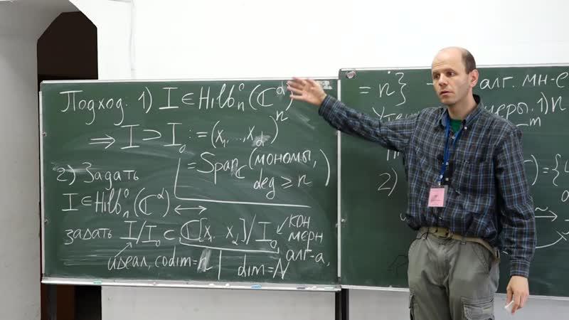 Комбинаторика и алгебраическая геометрия 3