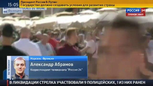 Новости на «Россия 24» • Виталий Мутко: некоторые болельщики опозорили страну