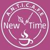 Антикафе «New Time»   Челябинск