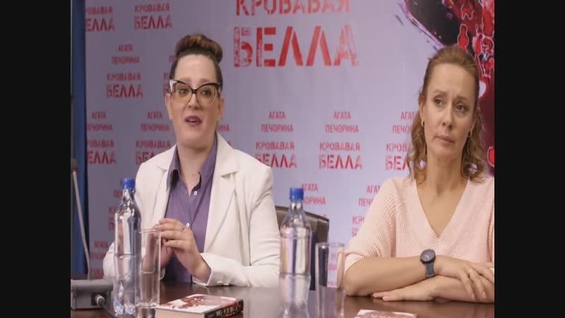 видео свекровь Роль Алиса Кошкина ( исполняет Ольга Шуть)
