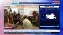 Новости на Россия 24 Ксения Собчак проголосовала на выборах президента