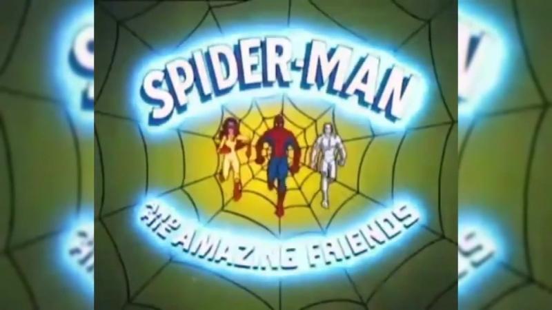 Человек-паук и его удивительные друзья (Заставка 1981-1983) Мультсериал