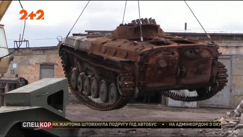 Військові подарували музею на Київщині бронемашину