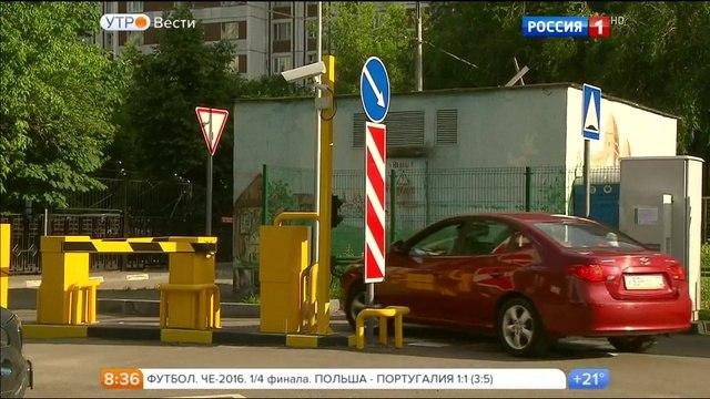 Вести-Москва • Вести-Москва. Эфир от 01.07.2016 (08:35)