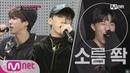 Stray Kids 선공개 ′소름 쫙!′ JYPvsYG 지성x창빈의 강렬한 랩 무대♬ 171121 EP.6