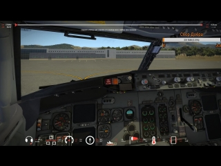 X-Plane 11/Кругосветка/IXEG 733/IVAO/UHMM (Magadan) ⇒ PASY (Eareckson As)