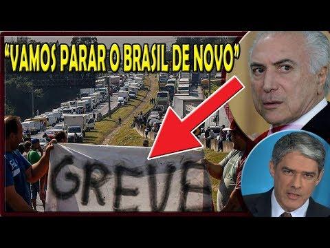 🔴 URGENTE: NOVA GREVE DE CAMINHONEIROS, DESENTENDIMENTO COM TEMER. VAMOS PARAR O BRASIL DE NOVO