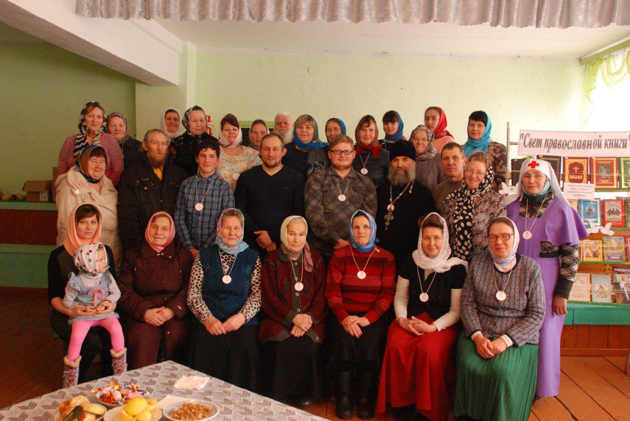 дома отдыха для пожилых людей в новосибирске для постоянного проживания