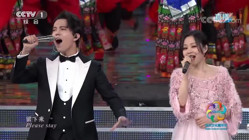 Yan Weiwen Yin Xiumei Wei Song Zhou Ciaolin Jane Zhang Dimash – Guests from Afar, Please stay
