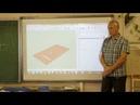 Лекция Рамунаса Рачкаускаса/Ramunas Rackauskas о банной печи и микроклимате в парной Часть 1