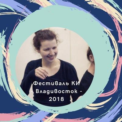 Евгения Ребеченко