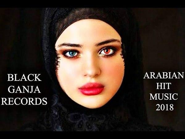 Все ищет Эту Песню Арабские Песни 2018