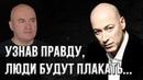 Гордон Тайна о событиях на Майдане будет раскрыта