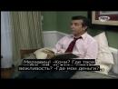 Дикий ангел - 65 серия с русскими субтитрами