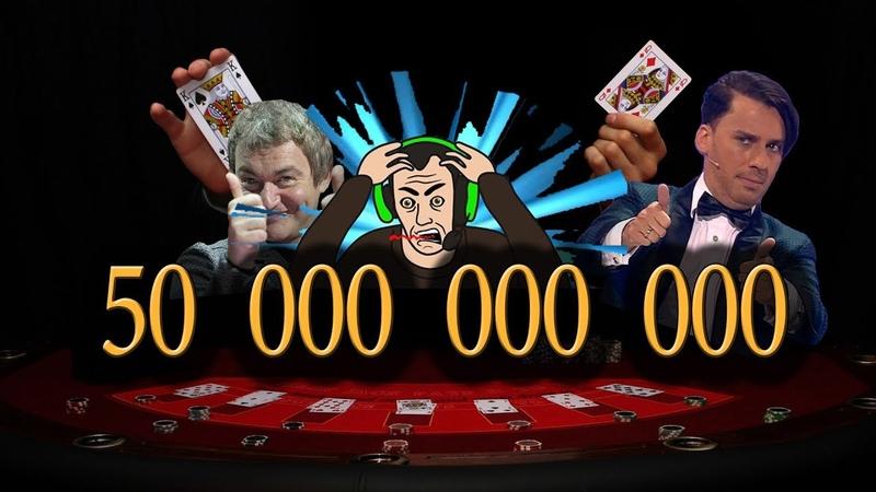 Большой Выигрыш Миллиардера Витуса проект Ludostop